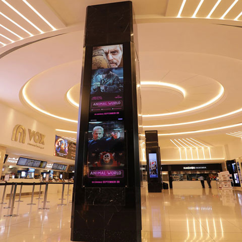 interactive digital floor screen uae