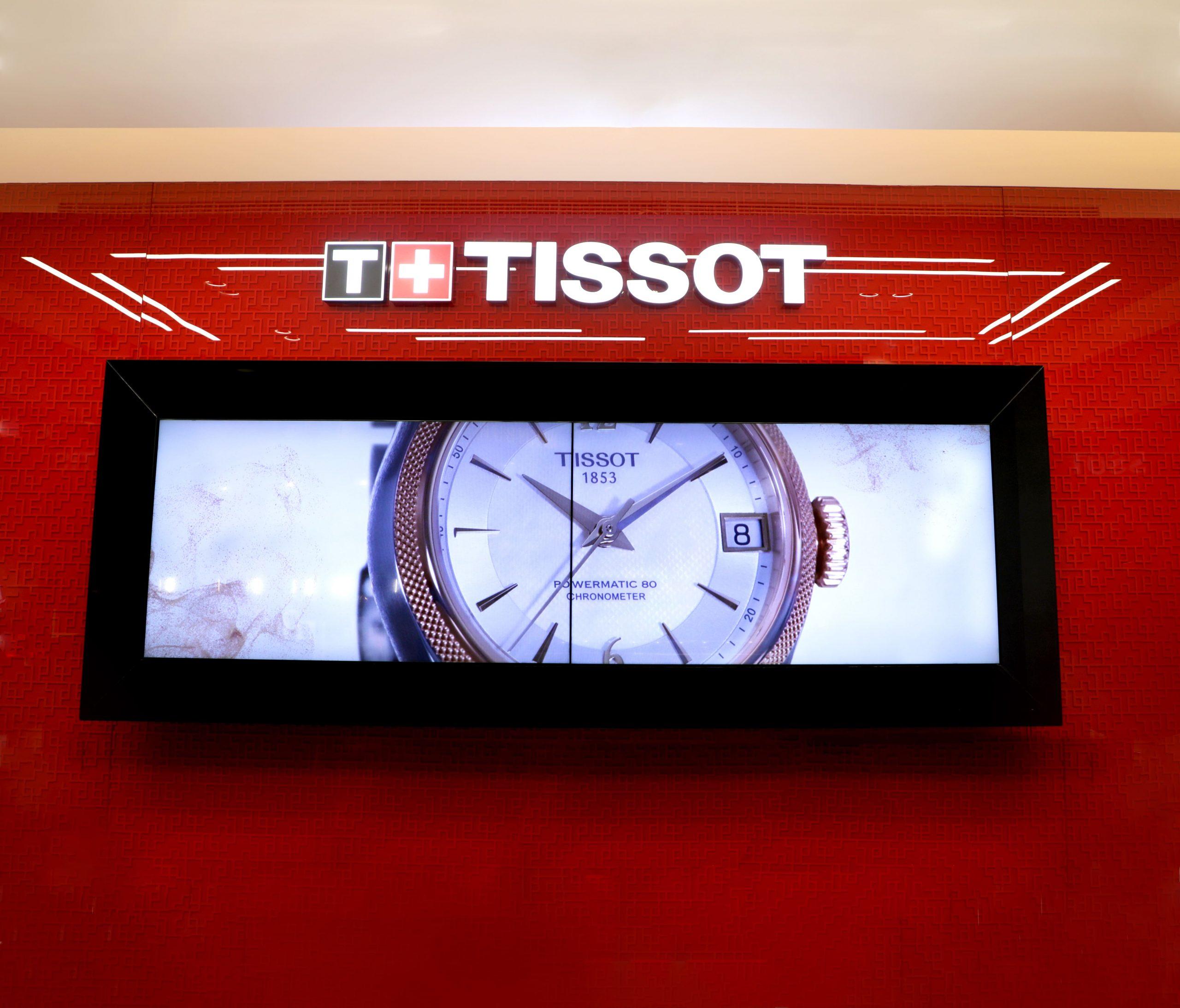 Tissot Display Screen UAE